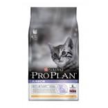 Pro Plan Cat Junior cu pui 1.5kg